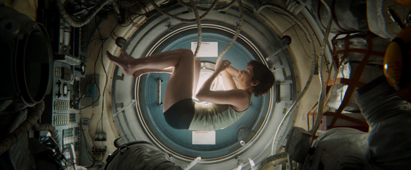 Gravity screenshot